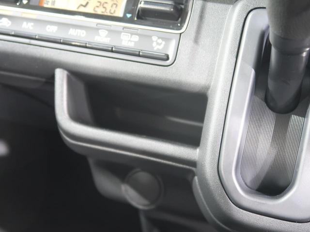 ハイブリッドG 届出済未使用車 スズキセーフティサポート クリアランスソナー 前席シートヒーター オートエアコン スマートキー アイドリングストップ(45枚目)
