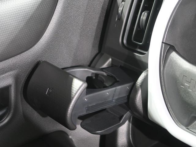 ハイブリッドG 届出済未使用車 スズキセーフティサポート クリアランスソナー 前席シートヒーター オートエアコン スマートキー アイドリングストップ(47枚目)