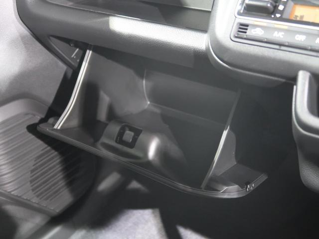 ハイブリッドG 届出済未使用車 スズキセーフティサポート クリアランスソナー 前席シートヒーター オートエアコン スマートキー アイドリングストップ(48枚目)