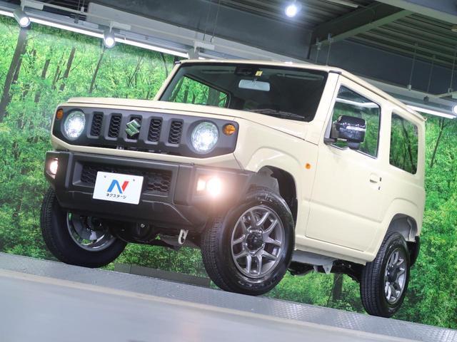 XC 届出済未使用車 AT車 デュアルカメラブレーキサポート LEDヘッドライト 4WD クルーズコントロール 前席シートヒーター ヘッドライトウォッシャー(8枚目)