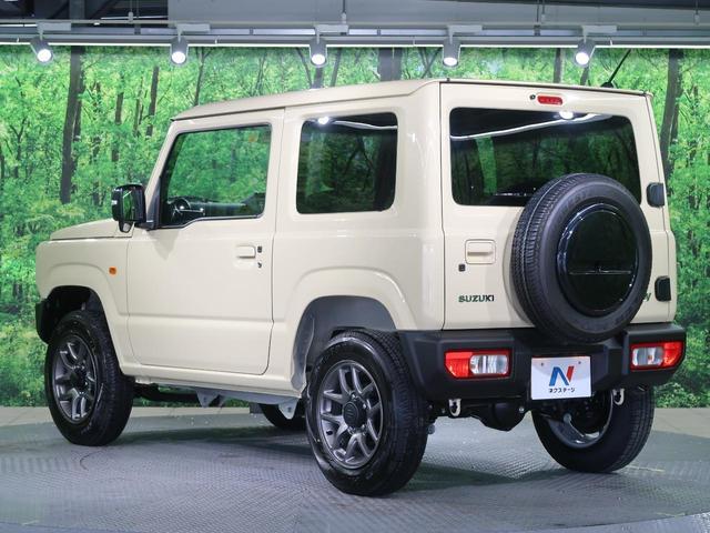 XC 届出済未使用車 AT車 デュアルカメラブレーキサポート LEDヘッドライト 4WD クルーズコントロール 前席シートヒーター ヘッドライトウォッシャー(22枚目)