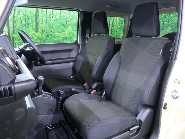 XC 届出済未使用車 AT車 デュアルカメラブレーキサポート LEDヘッドライト 4WD クルーズコントロール 前席シートヒーター ヘッドライトウォッシャー(27枚目)