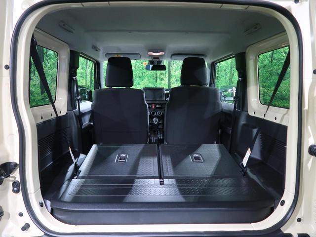 XC 届出済未使用車 AT車 デュアルカメラブレーキサポート LEDヘッドライト 4WD クルーズコントロール 前席シートヒーター ヘッドライトウォッシャー(30枚目)
