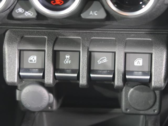 XC 届出済未使用車 AT車 デュアルカメラブレーキサポート LEDヘッドライト 4WD クルーズコントロール 前席シートヒーター ヘッドライトウォッシャー(31枚目)