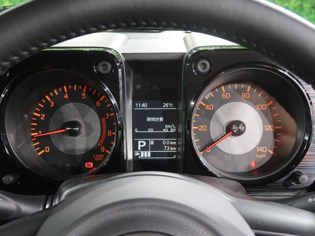 XC 届出済未使用車 AT車 デュアルカメラブレーキサポート LEDヘッドライト 4WD クルーズコントロール 前席シートヒーター ヘッドライトウォッシャー(32枚目)
