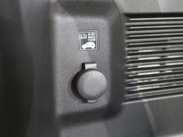 XC 届出済未使用車 AT車 デュアルカメラブレーキサポート LEDヘッドライト 4WD クルーズコントロール 前席シートヒーター ヘッドライトウォッシャー(35枚目)