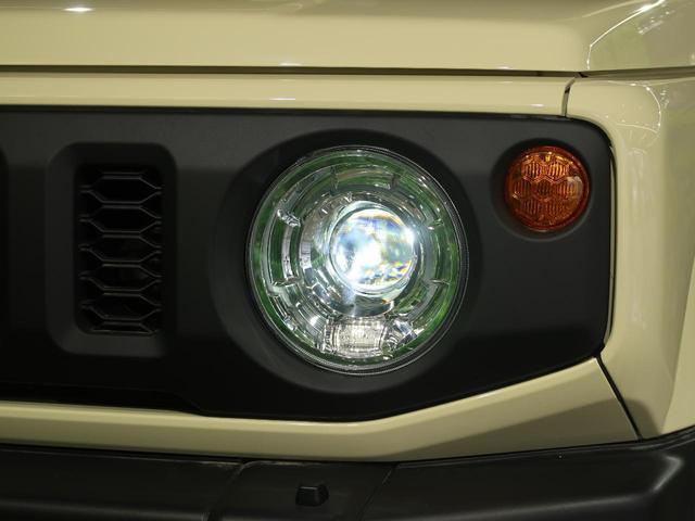XC 届出済未使用車 AT車 デュアルカメラブレーキサポート LEDヘッドライト 4WD クルーズコントロール 前席シートヒーター ヘッドライトウォッシャー(39枚目)