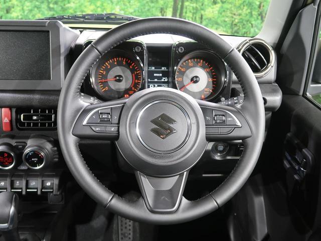 XC 届出済未使用車 AT車 デュアルカメラブレーキサポート LEDヘッドライト 4WD クルーズコントロール 前席シートヒーター ヘッドライトウォッシャー(40枚目)