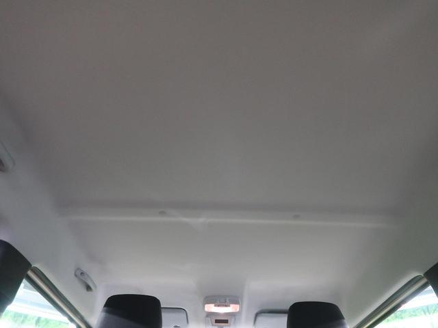XC 届出済未使用車 AT車 デュアルカメラブレーキサポート LEDヘッドライト 4WD クルーズコントロール 前席シートヒーター ヘッドライトウォッシャー(53枚目)