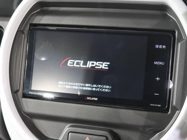 ハイブリッドG 届出済未使用車 スズキセーフティサポート 新品SDナビ Bluetooth クリアランスソナー 前席シートヒーター オートエアコン スマートキー サイドカーテンエアバック(7枚目)