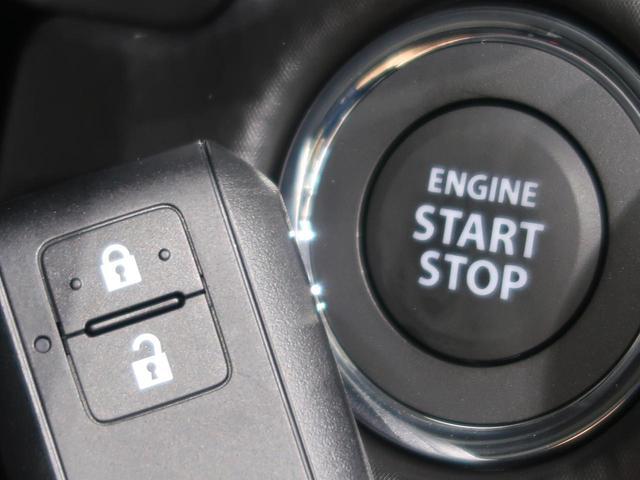 ハイブリッドG 届出済未使用車 スズキセーフティサポート 新品SDナビ Bluetooth クリアランスソナー 前席シートヒーター オートエアコン スマートキー サイドカーテンエアバック(9枚目)