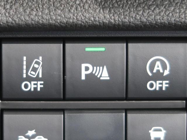 ハイブリッドG 届出済未使用車 スズキセーフティサポート 新品SDナビ Bluetooth クリアランスソナー 前席シートヒーター オートエアコン スマートキー サイドカーテンエアバック(10枚目)