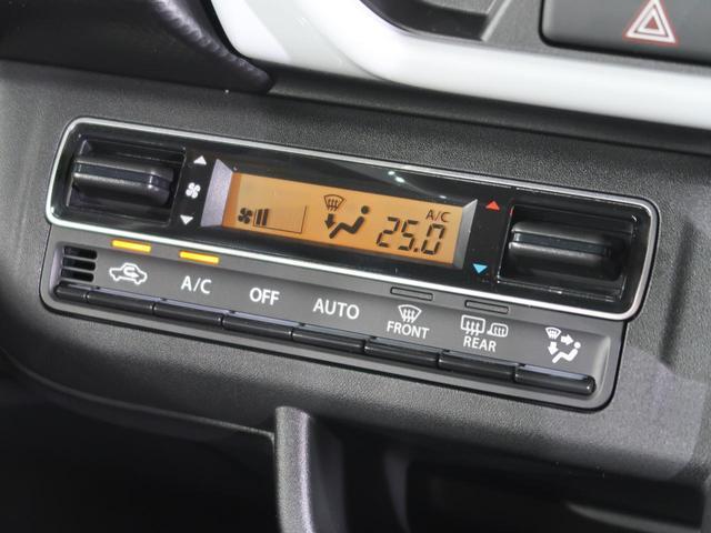 ハイブリッドG 届出済未使用車 スズキセーフティサポート 新品SDナビ Bluetooth クリアランスソナー 前席シートヒーター オートエアコン スマートキー サイドカーテンエアバック(11枚目)