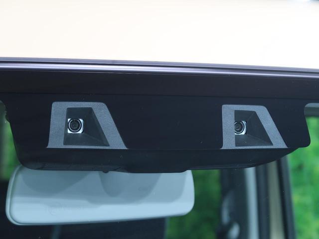 ハイブリッドG 届出済未使用車 スズキセーフティサポート 新品SDナビ Bluetooth クリアランスソナー 前席シートヒーター オートエアコン スマートキー サイドカーテンエアバック(28枚目)