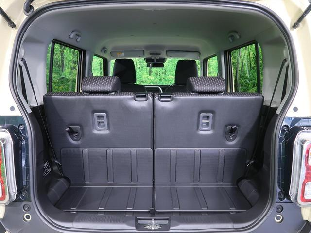 ハイブリッドG 届出済未使用車 スズキセーフティサポート 新品SDナビ Bluetooth クリアランスソナー 前席シートヒーター オートエアコン スマートキー サイドカーテンエアバック(34枚目)