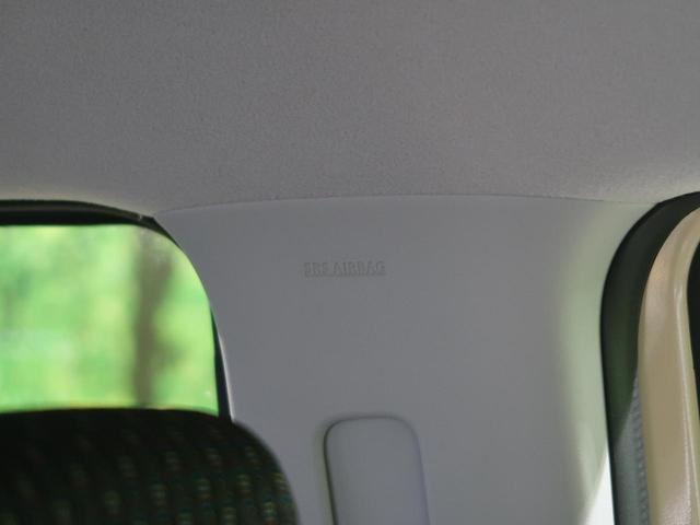 ハイブリッドG 届出済未使用車 スズキセーフティサポート 新品SDナビ Bluetooth クリアランスソナー 前席シートヒーター オートエアコン スマートキー サイドカーテンエアバック(36枚目)