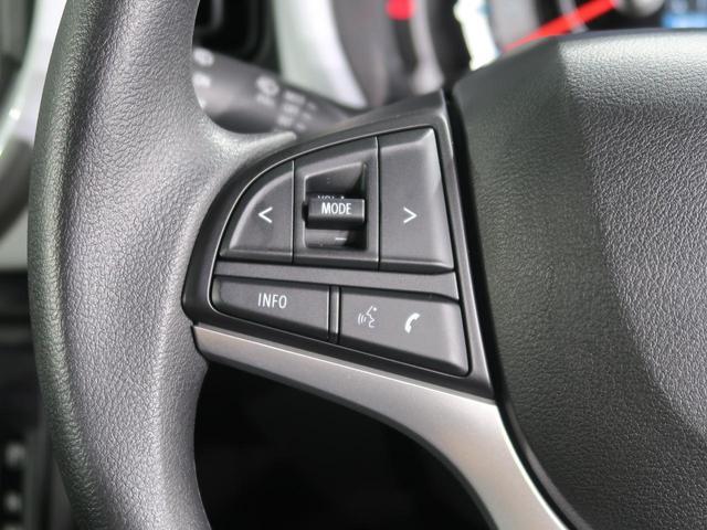 ハイブリッドG 届出済未使用車 スズキセーフティサポート 新品SDナビ Bluetooth クリアランスソナー 前席シートヒーター オートエアコン スマートキー サイドカーテンエアバック(38枚目)