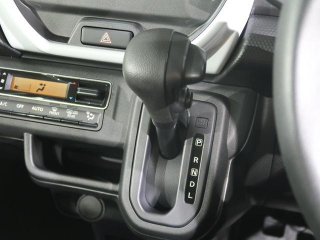 ハイブリッドG 届出済未使用車 スズキセーフティサポート 新品SDナビ Bluetooth クリアランスソナー 前席シートヒーター オートエアコン スマートキー サイドカーテンエアバック(39枚目)