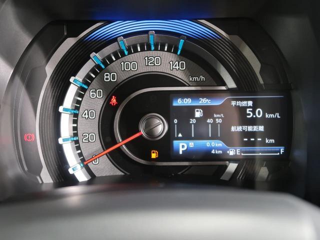 ハイブリッドG 届出済未使用車 スズキセーフティサポート 新品SDナビ Bluetooth クリアランスソナー 前席シートヒーター オートエアコン スマートキー サイドカーテンエアバック(40枚目)