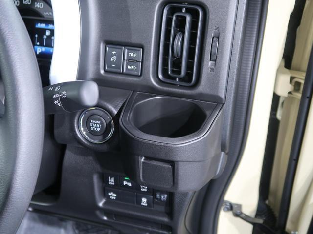 ハイブリッドG 届出済未使用車 スズキセーフティサポート 新品SDナビ Bluetooth クリアランスソナー 前席シートヒーター オートエアコン スマートキー サイドカーテンエアバック(48枚目)