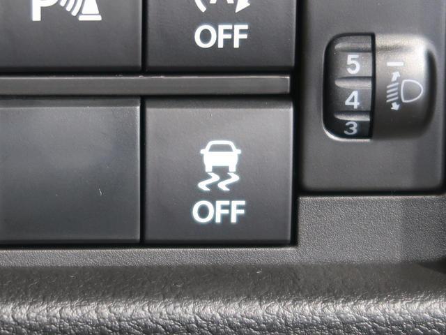 ハイブリッドG 届出済未使用車 スズキセーフティサポート 新品SDナビ Bluetooth クリアランスソナー 前席シートヒーター オートエアコン スマートキー サイドカーテンエアバック(50枚目)