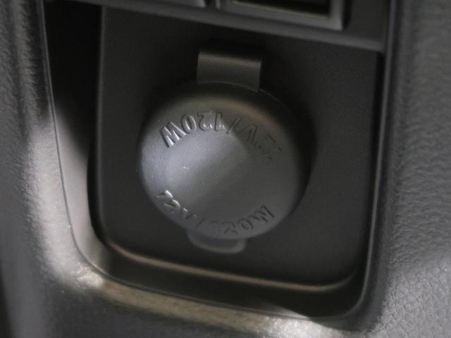 ハイブリッドG 届出済未使用車 スズキセーフティサポート 新品SDナビ Bluetooth クリアランスソナー 前席シートヒーター オートエアコン スマートキー サイドカーテンエアバック(53枚目)