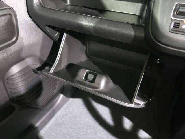 ハイブリッドG 届出済未使用車 スズキセーフティサポート 新品SDナビ Bluetooth クリアランスソナー 前席シートヒーター オートエアコン スマートキー サイドカーテンエアバック(55枚目)