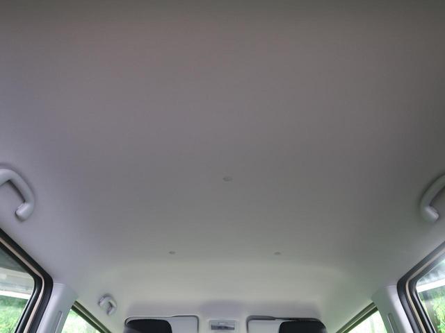 ハイブリッドG 届出済未使用車 スズキセーフティサポート 新品SDナビ Bluetooth クリアランスソナー 前席シートヒーター オートエアコン スマートキー サイドカーテンエアバック(56枚目)