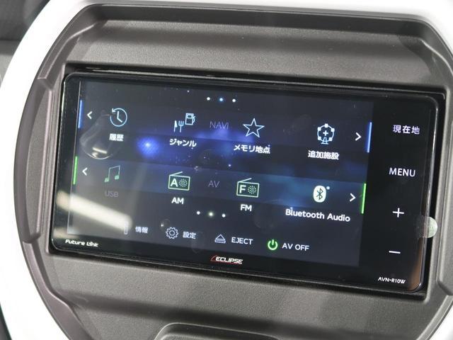 ハイブリッドG 届出済未使用車 スズキセーフティサポート 新品SDナビ Bluetooth クリアランスソナー 前席シートヒーター オートエアコン スマートキー サイドカーテンエアバック(57枚目)