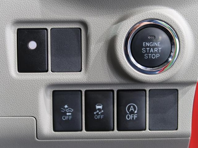 F G SAII 純正ナビ バックカメラ Bluetooth接続可 2トーンカラー 衝突軽減装置 LEDヘッドライト&フォグランプ スマートキー&プッシュスタート オートエアコン アイドリングストップ 革巻きハンドル(8枚目)