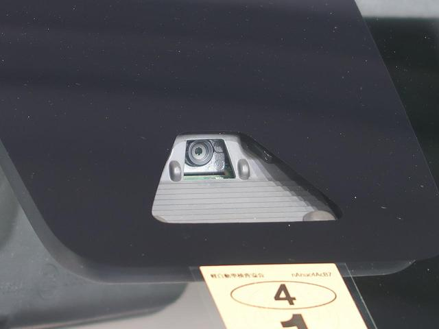 F G SAII 純正ナビ バックカメラ Bluetooth接続可 2トーンカラー 衝突軽減装置 LEDヘッドライト&フォグランプ スマートキー&プッシュスタート オートエアコン アイドリングストップ 革巻きハンドル(59枚目)