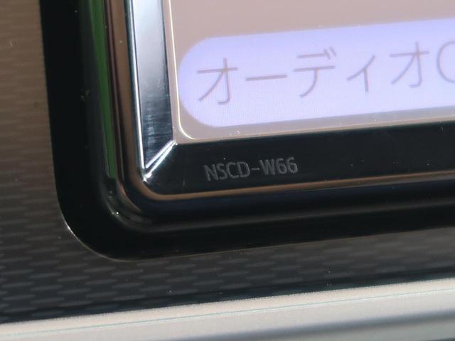 F G SAII 純正ナビ バックカメラ Bluetooth接続可 2トーンカラー 衝突軽減装置 LEDヘッドライト&フォグランプ スマートキー&プッシュスタート オートエアコン アイドリングストップ 革巻きハンドル(61枚目)