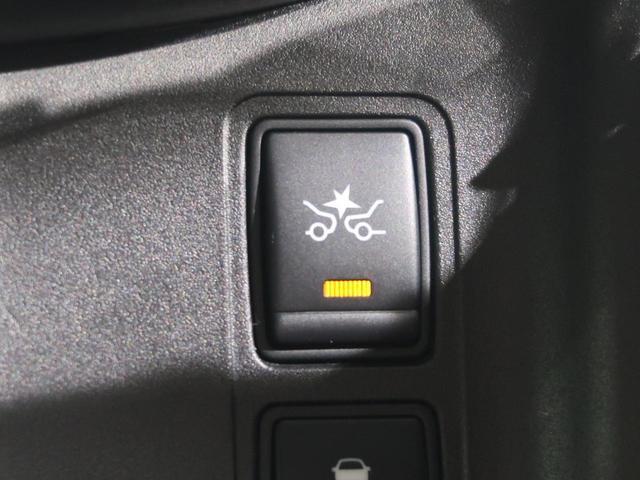 ハイウェイスター プロパイロットエディション 純正9型ナビ フリップダウンモニター プロパイロット 両側パワースライドドア エマージェンシーブレーキ LEDヘッドライト ETC リアオートエアコン スマートキー バックカメラ アイドリングストップ(10枚目)