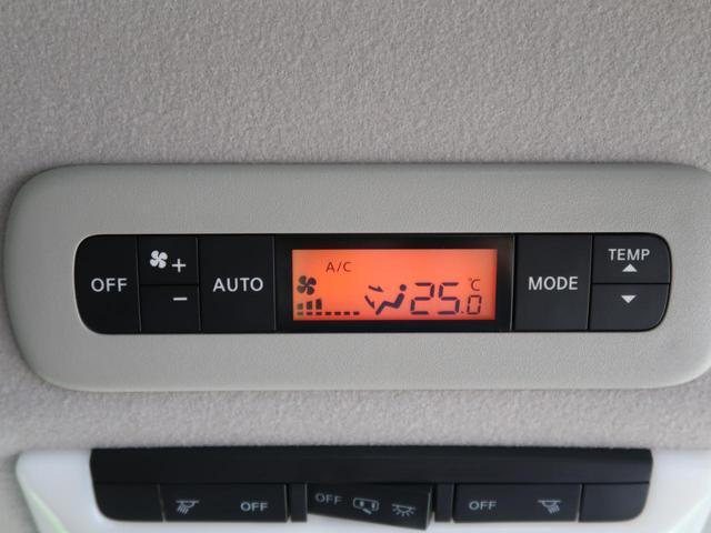 ハイウェイスター プロパイロットエディション 純正9型ナビ フリップダウンモニター プロパイロット 両側パワースライドドア エマージェンシーブレーキ LEDヘッドライト ETC リアオートエアコン スマートキー バックカメラ アイドリングストップ(14枚目)