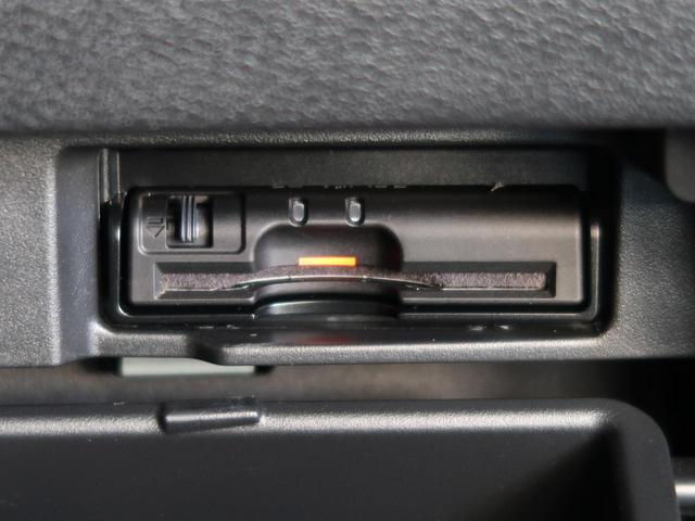 ハイウェイスター プロパイロットエディション 純正9型ナビ フリップダウンモニター プロパイロット 両側パワースライドドア エマージェンシーブレーキ LEDヘッドライト ETC リアオートエアコン スマートキー バックカメラ アイドリングストップ(28枚目)