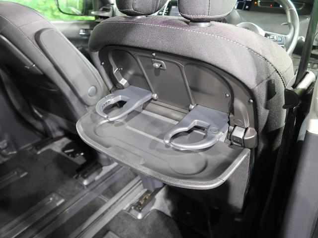 ハイウェイスター プロパイロットエディション 純正9型ナビ フリップダウンモニター プロパイロット 両側パワースライドドア エマージェンシーブレーキ LEDヘッドライト ETC リアオートエアコン スマートキー バックカメラ アイドリングストップ(33枚目)