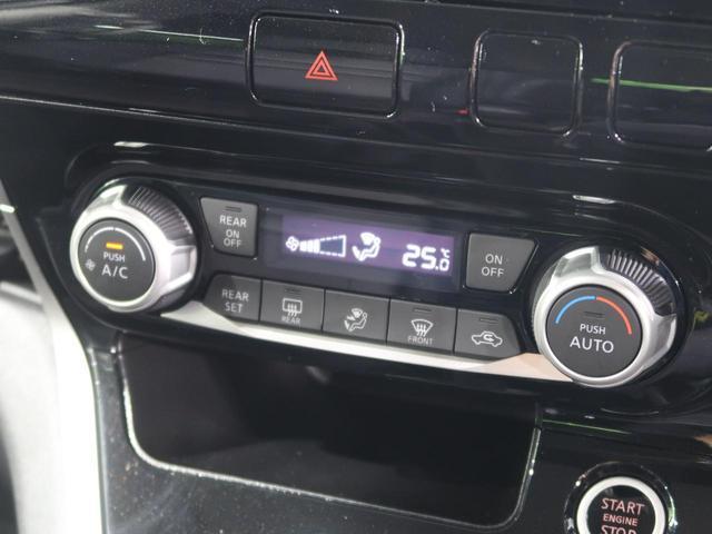 ハイウェイスター プロパイロットエディション 純正9型ナビ フリップダウンモニター プロパイロット 両側パワースライドドア エマージェンシーブレーキ LEDヘッドライト ETC リアオートエアコン スマートキー バックカメラ アイドリングストップ(36枚目)