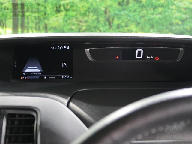 ハイウェイスター プロパイロットエディション 純正9型ナビ フリップダウンモニター プロパイロット 両側パワースライドドア エマージェンシーブレーキ LEDヘッドライト ETC リアオートエアコン スマートキー バックカメラ アイドリングストップ(46枚目)