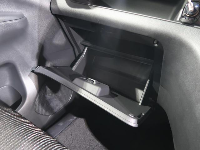 ハイウェイスター プロパイロットエディション 純正9型ナビ フリップダウンモニター プロパイロット 両側パワースライドドア エマージェンシーブレーキ LEDヘッドライト ETC リアオートエアコン スマートキー バックカメラ アイドリングストップ(56枚目)