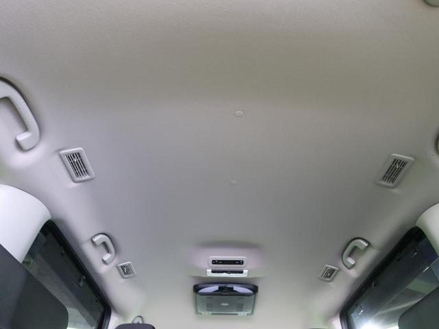 ハイウェイスター プロパイロットエディション 純正9型ナビ フリップダウンモニター プロパイロット 両側パワースライドドア エマージェンシーブレーキ LEDヘッドライト ETC リアオートエアコン スマートキー バックカメラ アイドリングストップ(58枚目)
