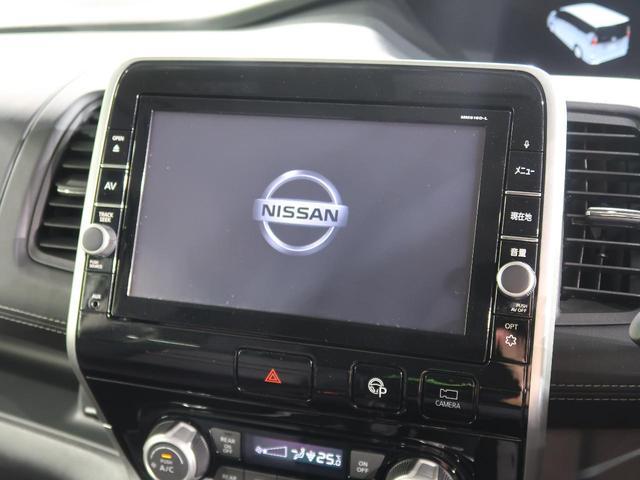 ハイウェイスターG セーフティパックB 純正9型ナビ 全方位カメラ フリップダウンモニター インテリジェントルームミラー プロパイロット 両側パワースライドドア LEDヘッド エマージェンシーブレーキ クリアランスソナー(6枚目)