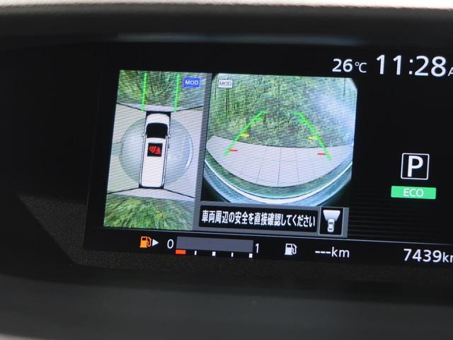 ハイウェイスターG セーフティパックB 純正9型ナビ 全方位カメラ フリップダウンモニター インテリジェントルームミラー プロパイロット 両側パワースライドドア LEDヘッド エマージェンシーブレーキ クリアランスソナー(8枚目)