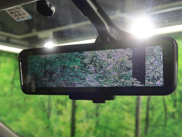 ハイウェイスターG セーフティパックB 純正9型ナビ 全方位カメラ フリップダウンモニター インテリジェントルームミラー プロパイロット 両側パワースライドドア LEDヘッド エマージェンシーブレーキ クリアランスソナー(10枚目)