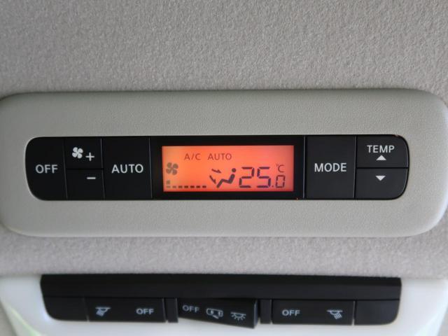 ハイウェイスターG セーフティパックB 純正9型ナビ 全方位カメラ フリップダウンモニター インテリジェントルームミラー プロパイロット 両側パワースライドドア LEDヘッド エマージェンシーブレーキ クリアランスソナー(13枚目)