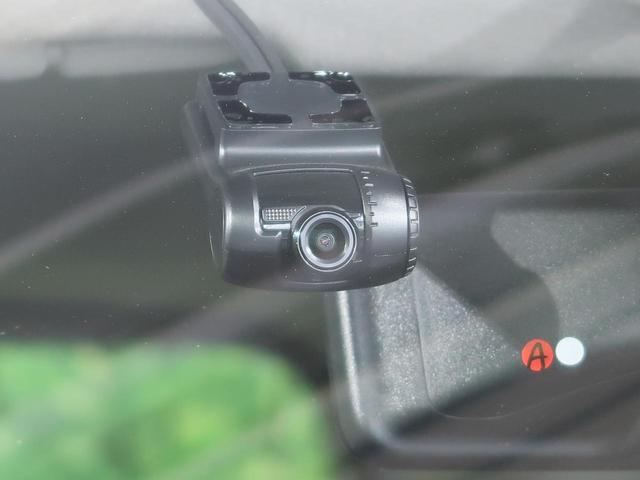 ハイウェイスターG セーフティパックB 純正9型ナビ 全方位カメラ フリップダウンモニター インテリジェントルームミラー プロパイロット 両側パワースライドドア LEDヘッド エマージェンシーブレーキ クリアランスソナー(28枚目)