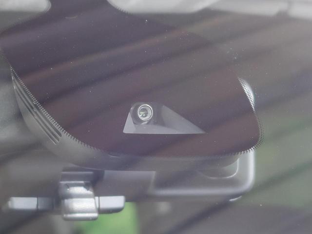 ハイウェイスターG セーフティパックB 純正9型ナビ 全方位カメラ フリップダウンモニター インテリジェントルームミラー プロパイロット 両側パワースライドドア LEDヘッド エマージェンシーブレーキ クリアランスソナー(29枚目)