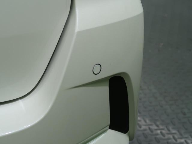 ハイウェイスターG セーフティパックB 純正9型ナビ 全方位カメラ フリップダウンモニター インテリジェントルームミラー プロパイロット 両側パワースライドドア LEDヘッド エマージェンシーブレーキ クリアランスソナー(30枚目)