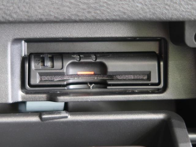 ハイウェイスターG セーフティパックB 純正9型ナビ 全方位カメラ フリップダウンモニター インテリジェントルームミラー プロパイロット 両側パワースライドドア LEDヘッド エマージェンシーブレーキ クリアランスソナー(36枚目)