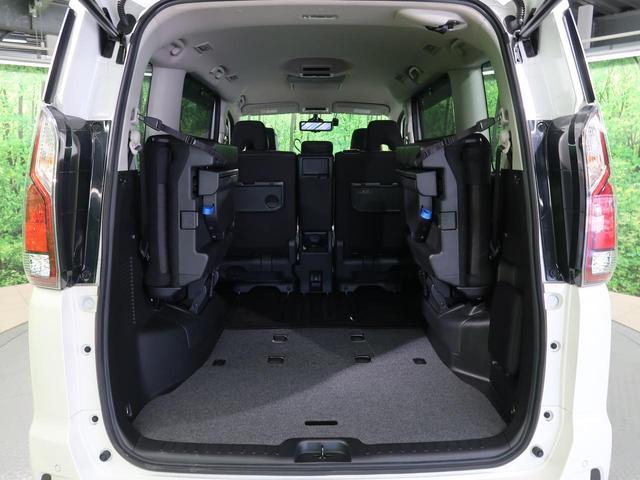 ハイウェイスターG セーフティパックB 純正9型ナビ 全方位カメラ フリップダウンモニター インテリジェントルームミラー プロパイロット 両側パワースライドドア LEDヘッド エマージェンシーブレーキ クリアランスソナー(42枚目)