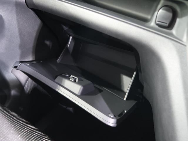 ハイウェイスターG セーフティパックB 純正9型ナビ 全方位カメラ フリップダウンモニター インテリジェントルームミラー プロパイロット 両側パワースライドドア LEDヘッド エマージェンシーブレーキ クリアランスソナー(43枚目)